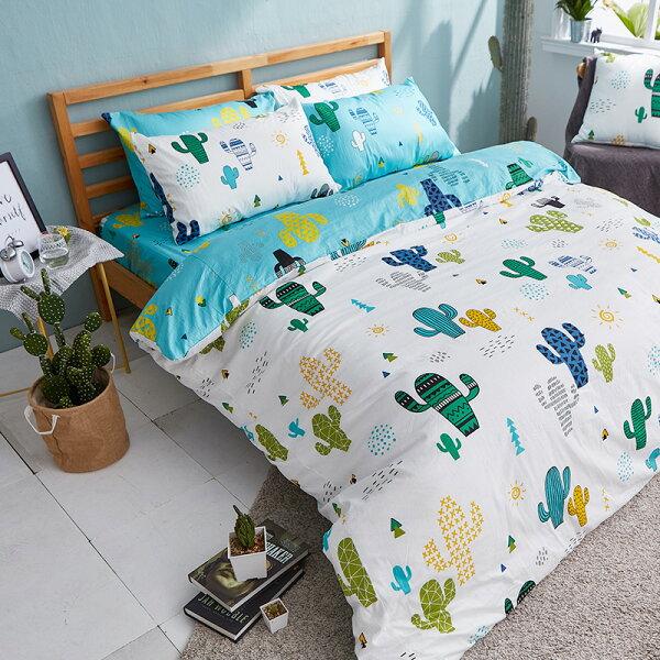 床包被套組雙人-100%精梳棉【OH!仙人掌-白】含兩件枕套,戀家小舖,台灣製