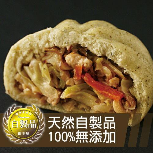 鹿兒島茶美豬高麗菜包(4入)