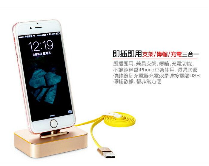 【COTEetCI]Apple iPhone 8pin BASE8 鋁合金充電座/充電器/傳輸/支架/三合一功能 5