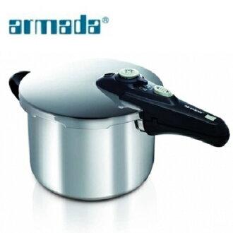 『Armada』☆均岱 6L快鍋 / 湯鍋 CW-SP1602 **免運費**