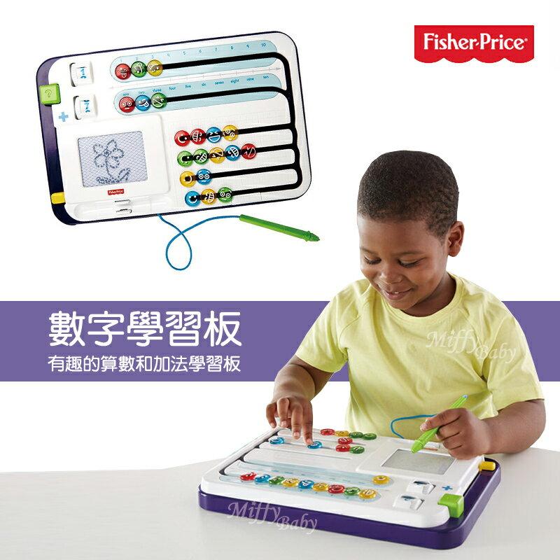 【米菲寶貝】費雪Fisher-Price-數字學習板 益智玩具(適合3歲以上)磁性教具 磁鐵書