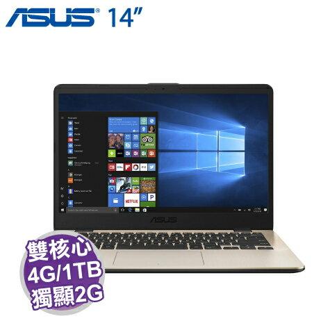 <br/><br/> ASUS X405UQ-0141C7200U 冰柱金/窄邊框版【i5-7200U/4G/1TB/NV-940MX 2G/14吋】+ ASUS原廠側背包及滑鼠<br/><br/>