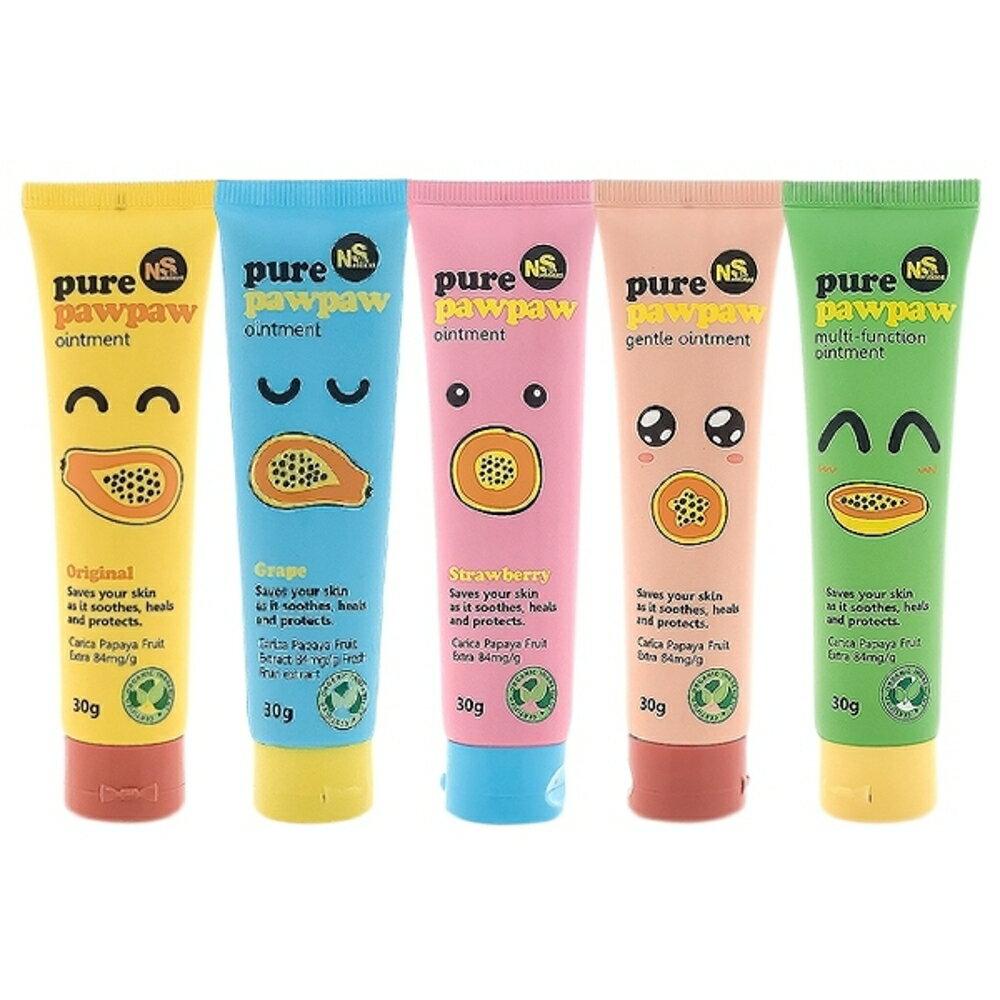 澳洲 Skin Nutrient 澳肌萊 木瓜霜(30g) 款式可選【小三美日】◢D730003