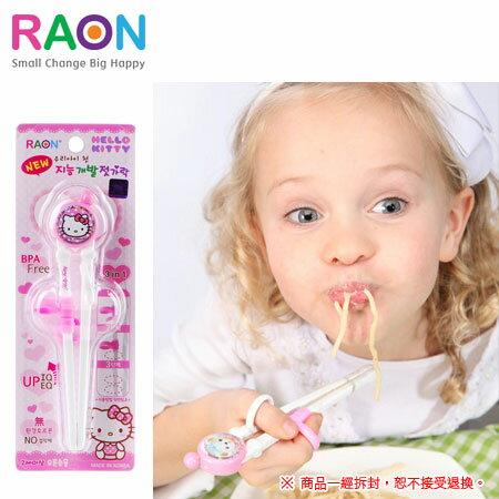 韓國 RAON 正版Hello Kitty白色幼童學習筷(右手) 凱蒂貓 練習筷 學習筷 筷子 兒童用【B061543】