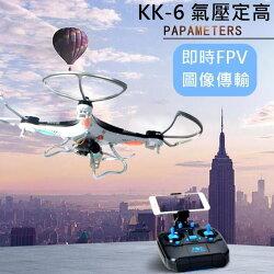 WIFI 空拍機 氣壓定高 KK6航拍機 飛行器 一鍵啟航/降落 四軸 200萬鏡頭 KK-6【塔克】