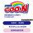 日本大王境內版嬰兒護膚濕紙巾99%純水溼紙巾 (12包  /  840枚) 3