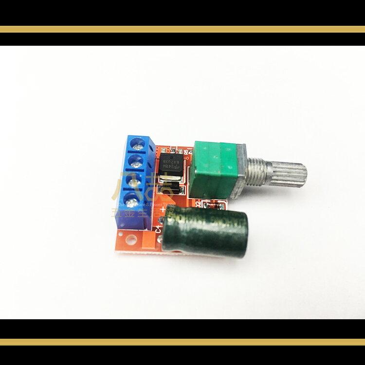 HW-687 PWM直流馬達調速器 5V-28V  5A 開關功能  LED調光器 調速模組 3