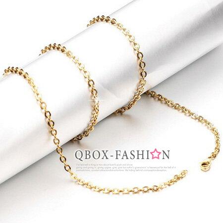 ~ QBOX ~FASHION 飾品~W2015N62~精緻 金色O型環扣316L鈦鋼項鍊