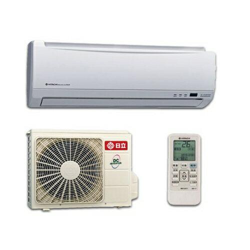 (含標準安裝)日立變頻分離式冷氣3坪RAC-22SK1/RAS-22SK1【三井3C】