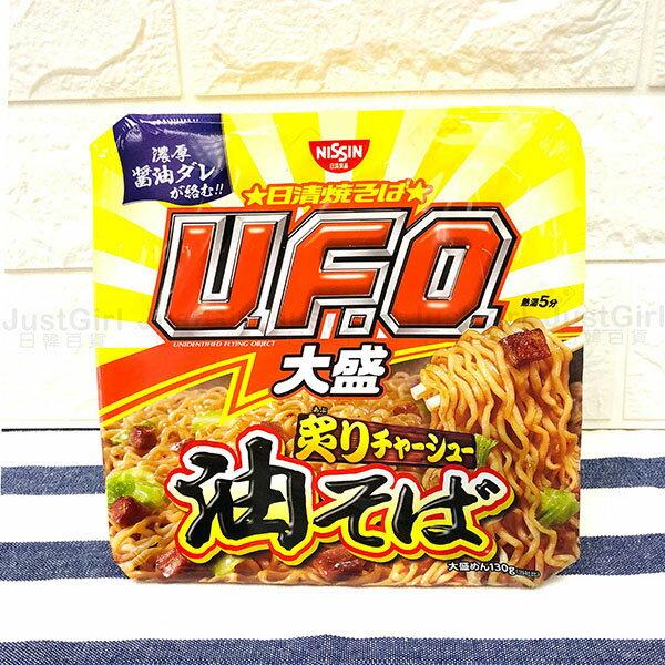 日清UFO大盛燒肉炒麵乾泡麵碗麵食品日本製造進口JustGirl
