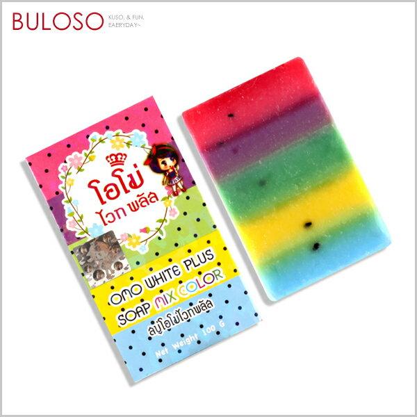 《不囉唆》泰國OMO彩虹美白水果皂肥皂美白熊果素明亮肌膚(不挑色款)【A426265】