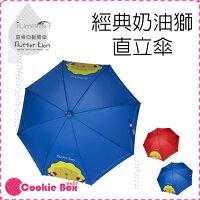 下雨天推薦雨靴/雨傘/雨衣推薦*餅乾盒子* 正版 授權 經典 奶油獅 直骨 自動 雨傘 直傘 抗UV 防風 防潑水 輕量 可愛 大頭 造型 堅固
