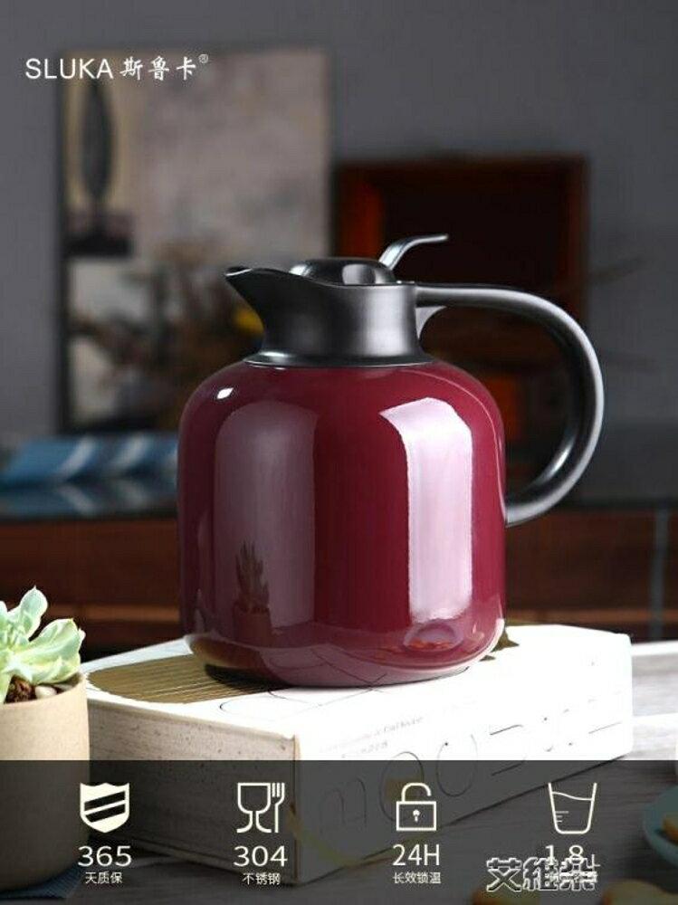 保溫壺家用304不銹鋼保溫水壺歐式暖水壺保溫瓶熱水瓶便攜 清涼一夏钜惠