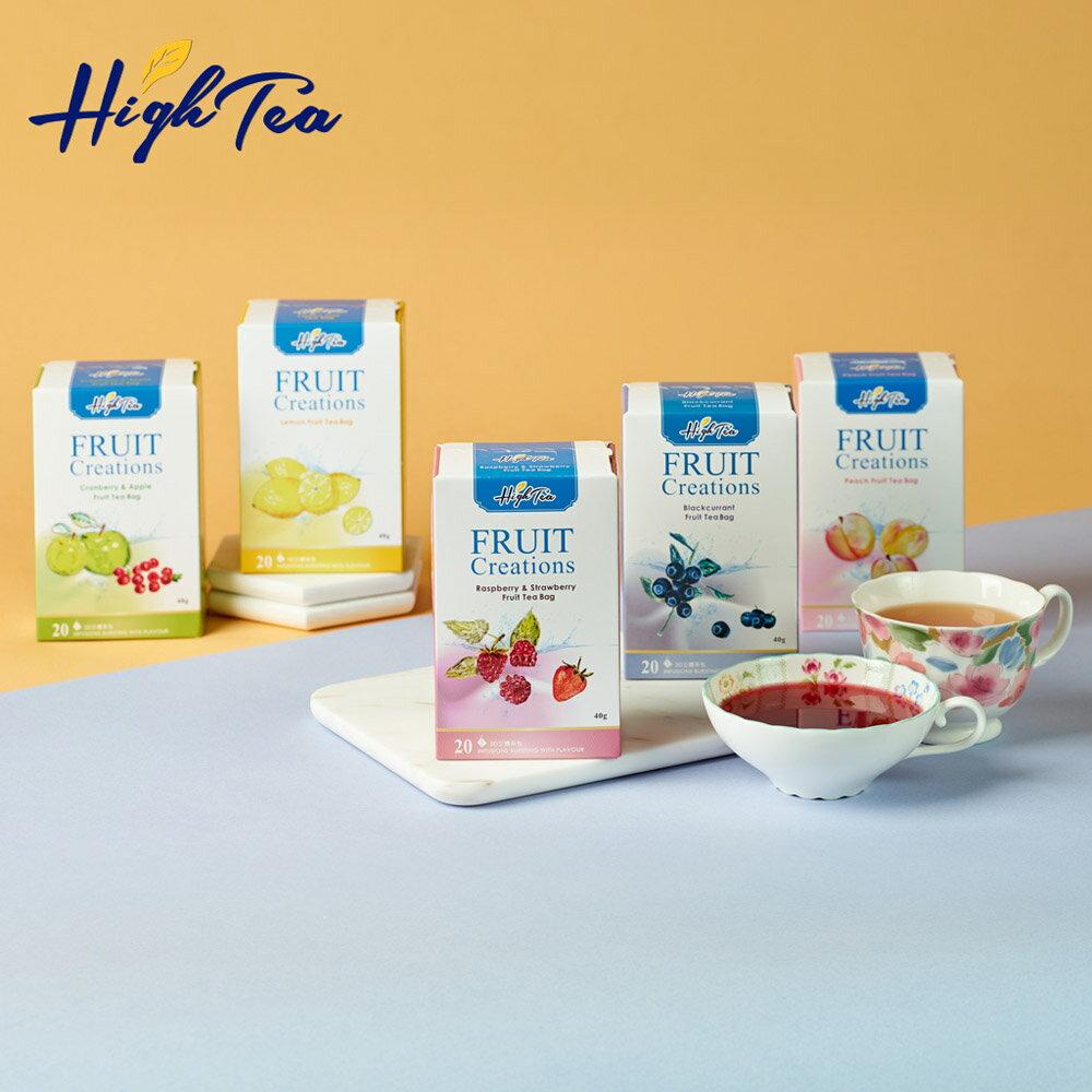 【High Tea】水果草本茶-覆盆子草莓2g x 20入(無咖啡因)