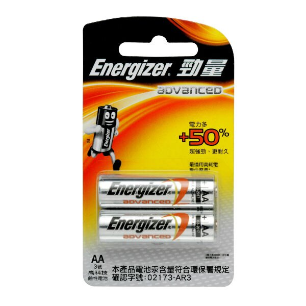 <br/><br/>  勁量高科技鹼性3號電池2入<br/><br/>