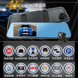 送16G卡+3孔擴充『 CORAL M8 』後視鏡+行車記錄器+測速器/前後雙鏡頭/倒車自動顯影/4K畫質/GPS/ADAS車道/5吋螢幕