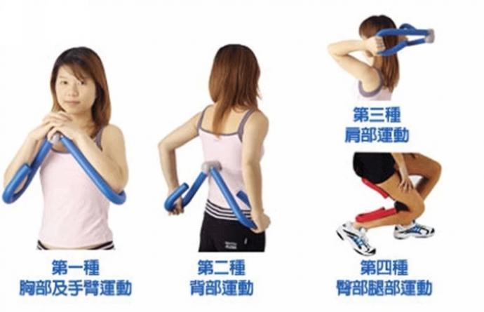運動健身美腿器(現貨+預購)