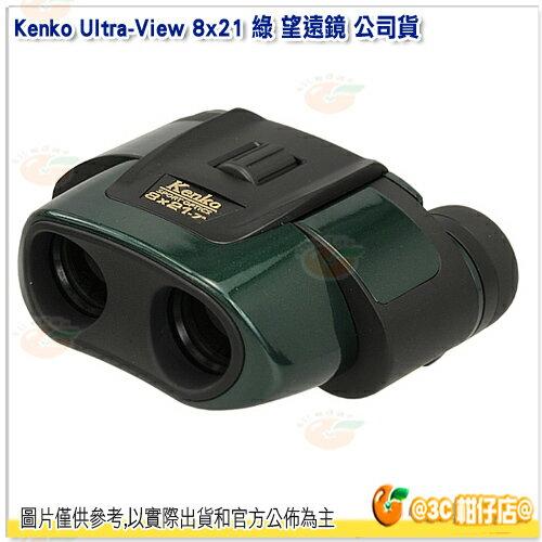 可分期 日本 Kenko Ultra-View 8x21 綠 望遠鏡 公司貨 視野 7.0° 122m/1000m 普羅式