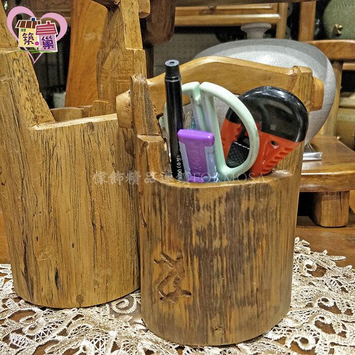  生態老柚木可提式文具筆筒花器 復古懷舊風實木 傢飾 原木廚房居家 收納聚寶盆 辦公室事務小物【築巢傢飾】