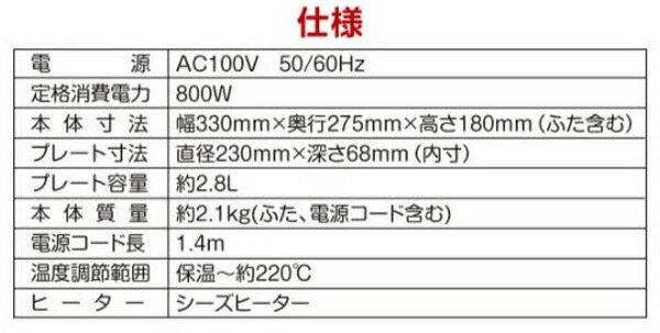 日本山善 YAMAZEN  /  多功能料理電火鍋 YGC-800。3色。(4990*3.1) 日本必買 日本樂天代購。滿額免運 6