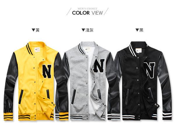 ☆BOY-2☆【NQ98009】帥氣N字棒球接皮外套-3色 現+預 1