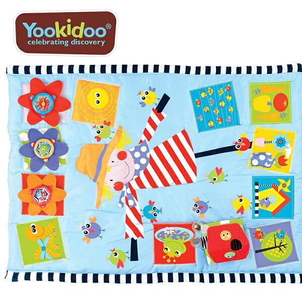 遊戲墊遊戲毯Yookidoo以色列探索系列童話世界多功能遊戲墊