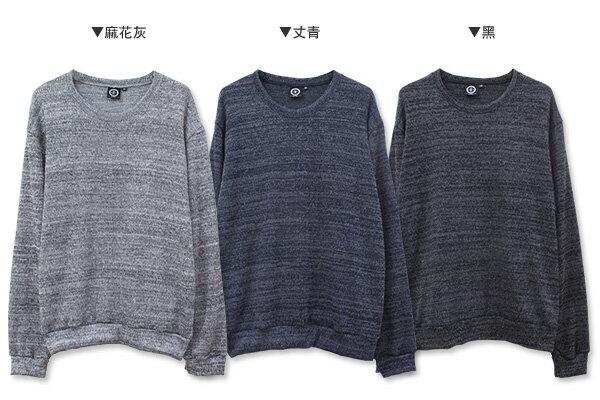 ☆BOY-2☆ 【KK6290】情侶韓版圓領素面針織長袖T恤 2