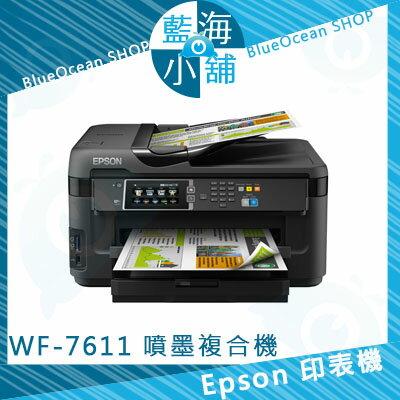 EPSON 愛普生 WorkForce WF-7611 網路高速A3+專業傳真複合機 ★支援自動雙面列印,作業更有效率!∥列印成本僅4毛,耐用度業界保證!∥