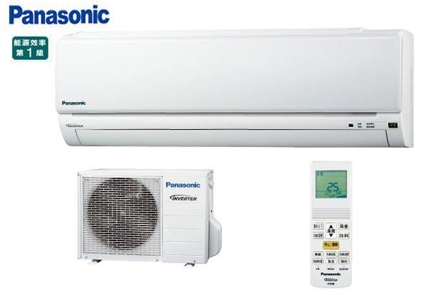 國際牌冷氣 CS-K36A2/CU-K36VCA2 標準安裝 32500