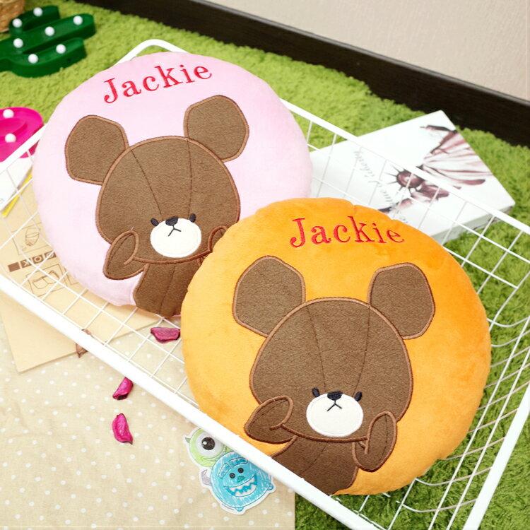 PGS7 日本卡通系列商品 - 小熊學校 傑琪 圓形 靠墊 The Bears School 抱枕 靠枕【SJK7020】