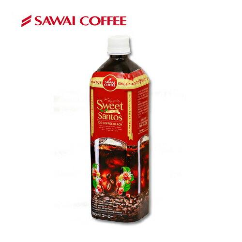 【澤井咖啡】冰咖啡系列- 甜蜜山多士 900ML★1月限定全店699免運