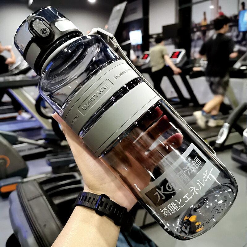 運動水杯大容量健身水壺戶外2000毫升超大號杯子男便攜1000ml水瓶