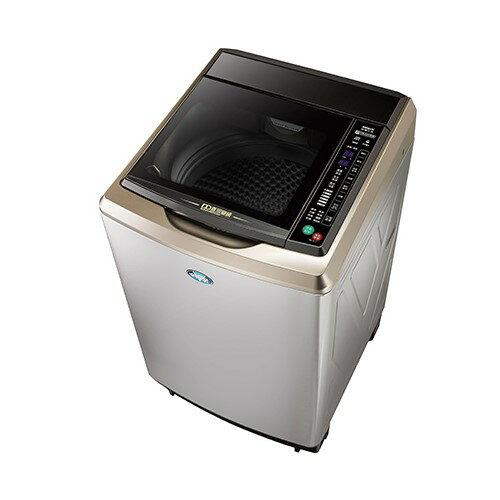 台灣三洋SANLUX 變頻直立式洗衣機 SW-15DVGS 不鏽鋼色 - 限時優惠好康折扣