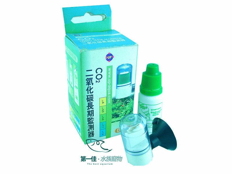 [第一佳水族寵物] 台灣雅柏UP CO2二氧化碳長期監視器