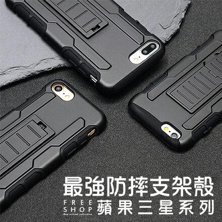 Free Shop 蘋果IPhone三星全系列三防款機器人變形金剛全黑色鎧甲耐摔支架手機殼保護套【QPPBO8121】
