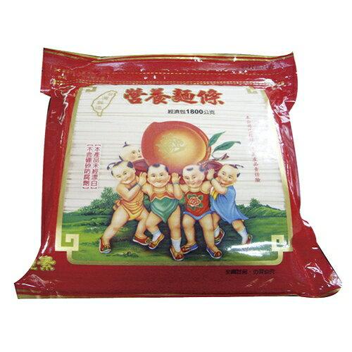 新福營養麵條1800g【愛買】