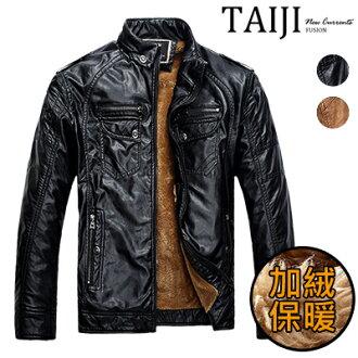 皮衣外套‧率性騎士風立領內裡加絨保暖皮衣外套‧二色【ND93053】-TAIJI