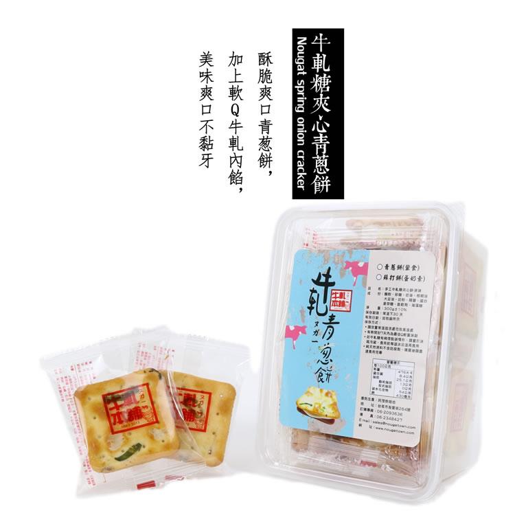 【牛軋本舖】手工牛軋餅♥原味-16片裝 1