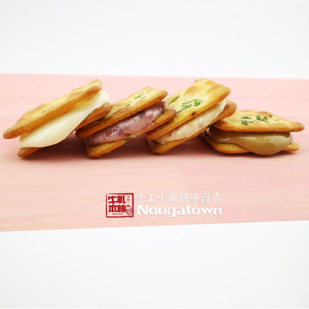 【牛軋本舖】手工牛軋餅♥原味-16片裝 2