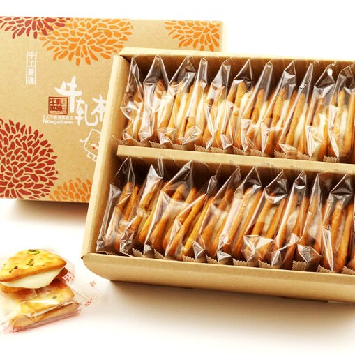 【牛軋本舖】經典禮盒6盒★手工牛軋餅綜合24片裝(原味12 / 蔓越莓4 / 花生4 / 咖啡4) 2