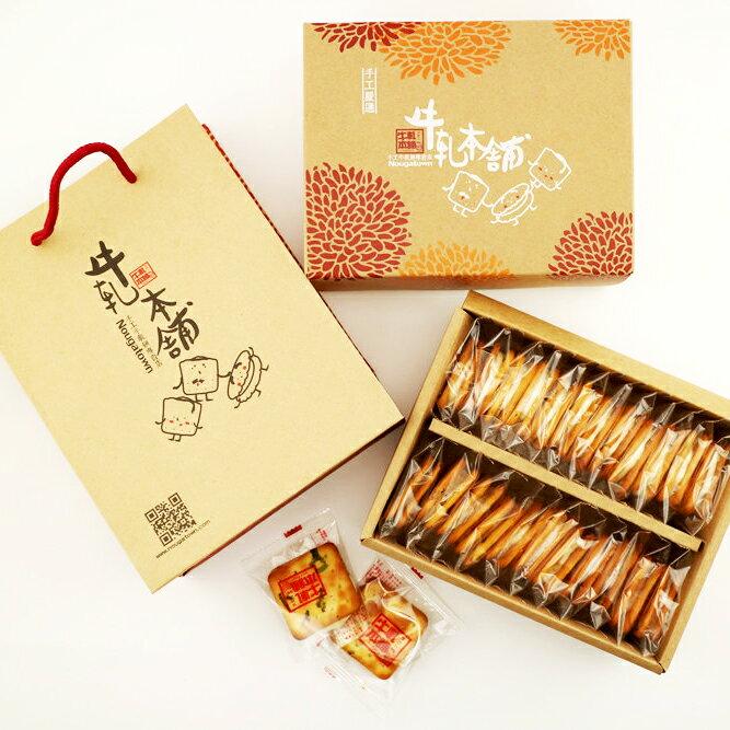 【牛軋本舖】經典禮盒6盒★手工牛軋餅綜合24片裝(原味12 / 蔓越莓4 / 花生4 / 咖啡4) 0
