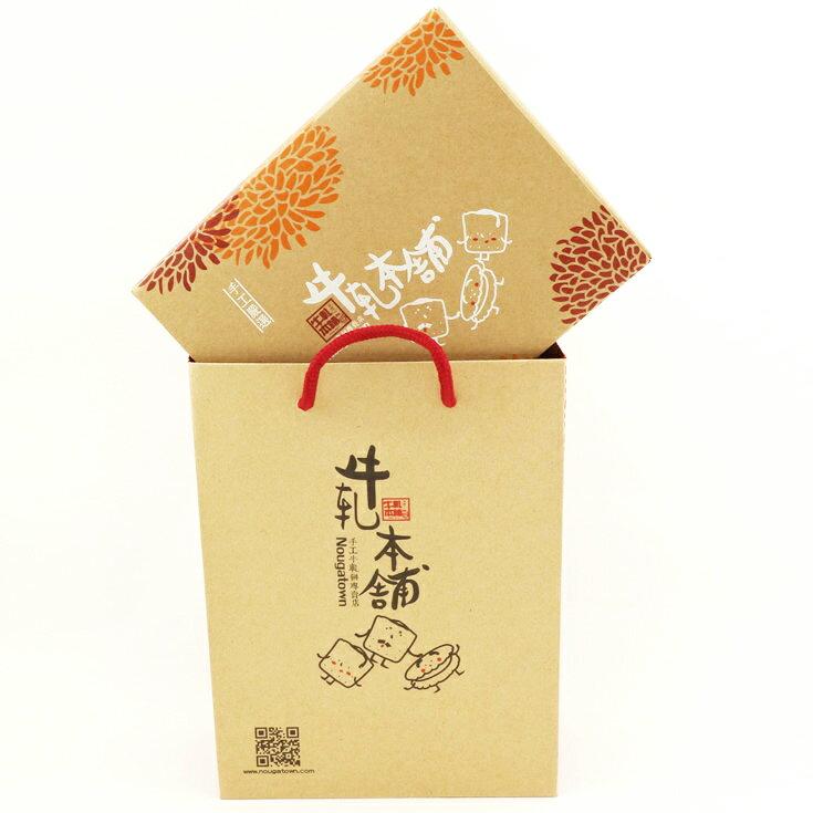 【牛軋本舖】經典禮盒6盒★手工牛軋餅綜合24片裝(原味12 / 蔓越莓4 / 花生4 / 咖啡4) 4