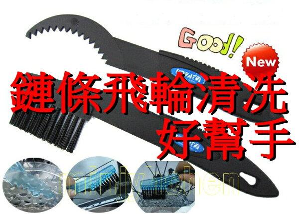 【珍愛頌】B080 飛輪清潔利器 一組2入 自行車鏈條清洗刷 洗鍊刷 牙盤毛刷 鏈條飛輪組刷子 洗鏈刷 自行車 單車 洗鍊器