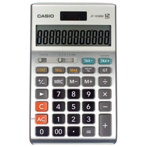 CASIO 卡西歐 JF-120BM 商用桌上型計算機 12位數中長型/一台入 促[#700]~(原JF-120MS)