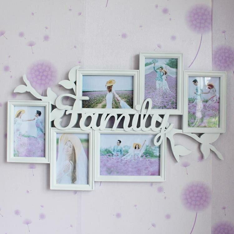相框 創意family連體組合六格婚紗兒童藝術掛墻照片墻