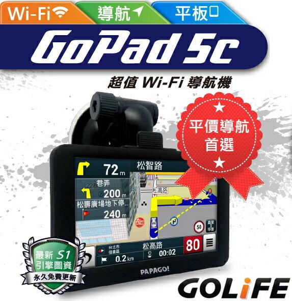PAPAGO! GoPad 5C 超值Wi-Fi 5吋 GPS導航機 ◆終身圖資免費更新