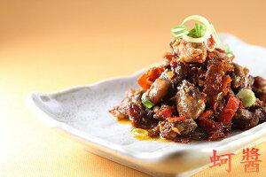 【菊之鱻】蚵醬 (280g)