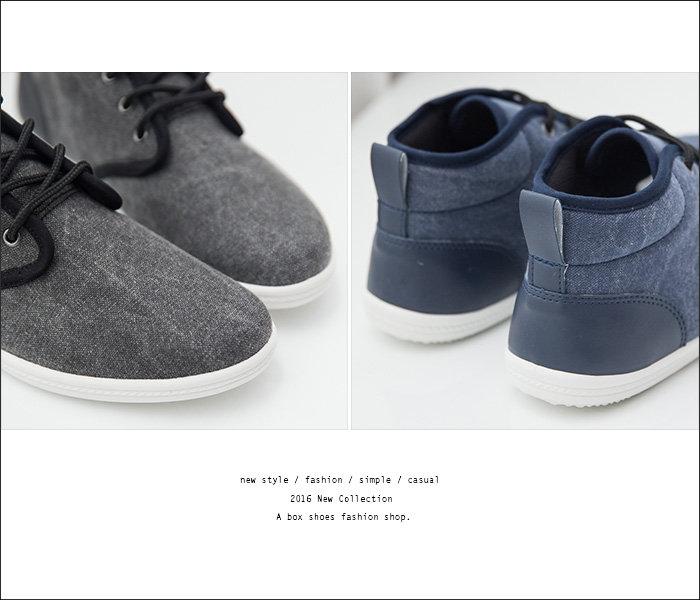 格子舖*【AJ9276】MIT台灣製 經典百搭男款牛仔布面拼接皮革 繫帶休閒鞋 帆布鞋 2色 1