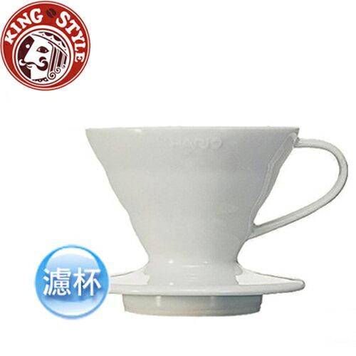 金時代書香咖啡 HARIO 陶瓷圓錐濾杯/VDC-02W(1~4杯用)