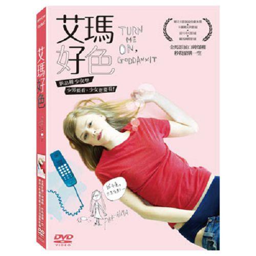 艾瑪好色DVD